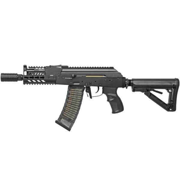 G&G Airsoft Gewehr RK74 CQB E.T.U. 0.5 J AEG schwarz