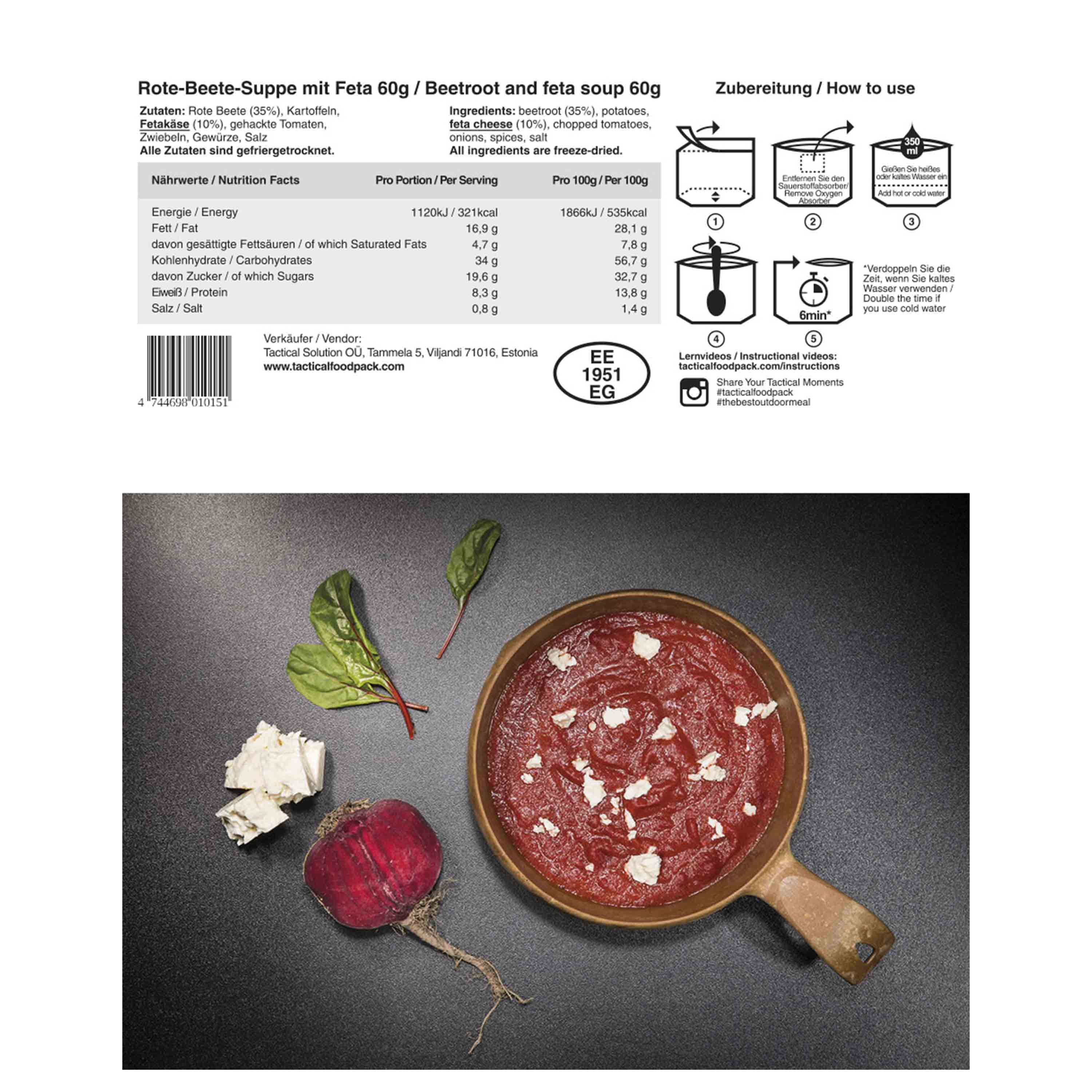 Tactical Foodpack Rote-Beete-Suppe mit Feta 60g