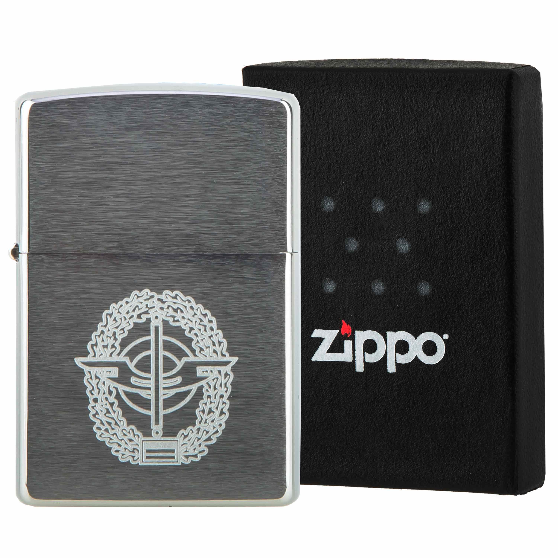 Zippo Nachschubtruppe