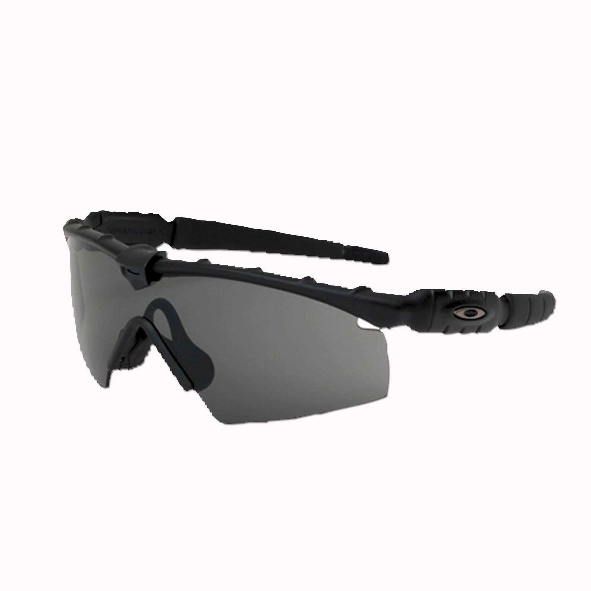 Oakley Schutzbrille M-Frame 2.0 Strike black/grey