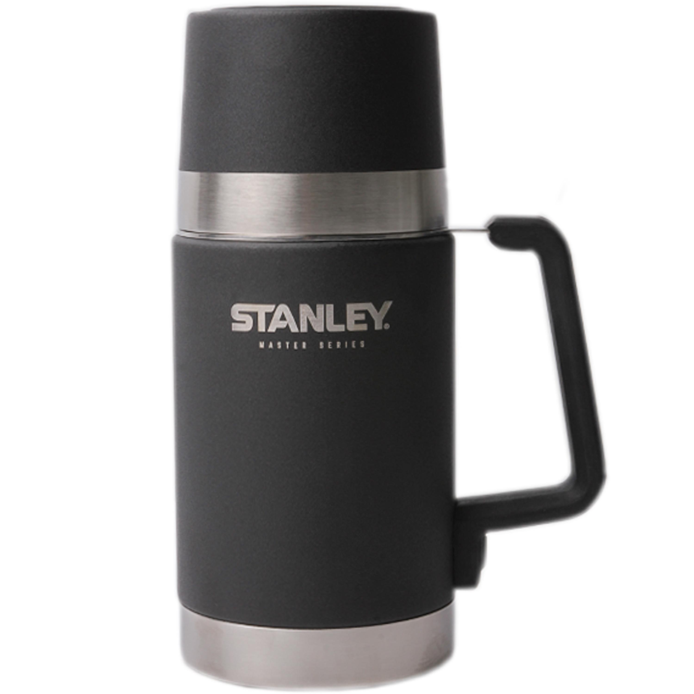 Stanley Vakuum-Flasche Master Vacuum Food Jar 709 ml