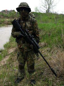 Commando RSA Vest flecktarn