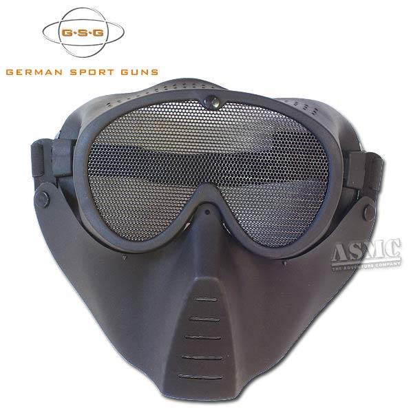 Softair Schutzmaske GSG schwarz