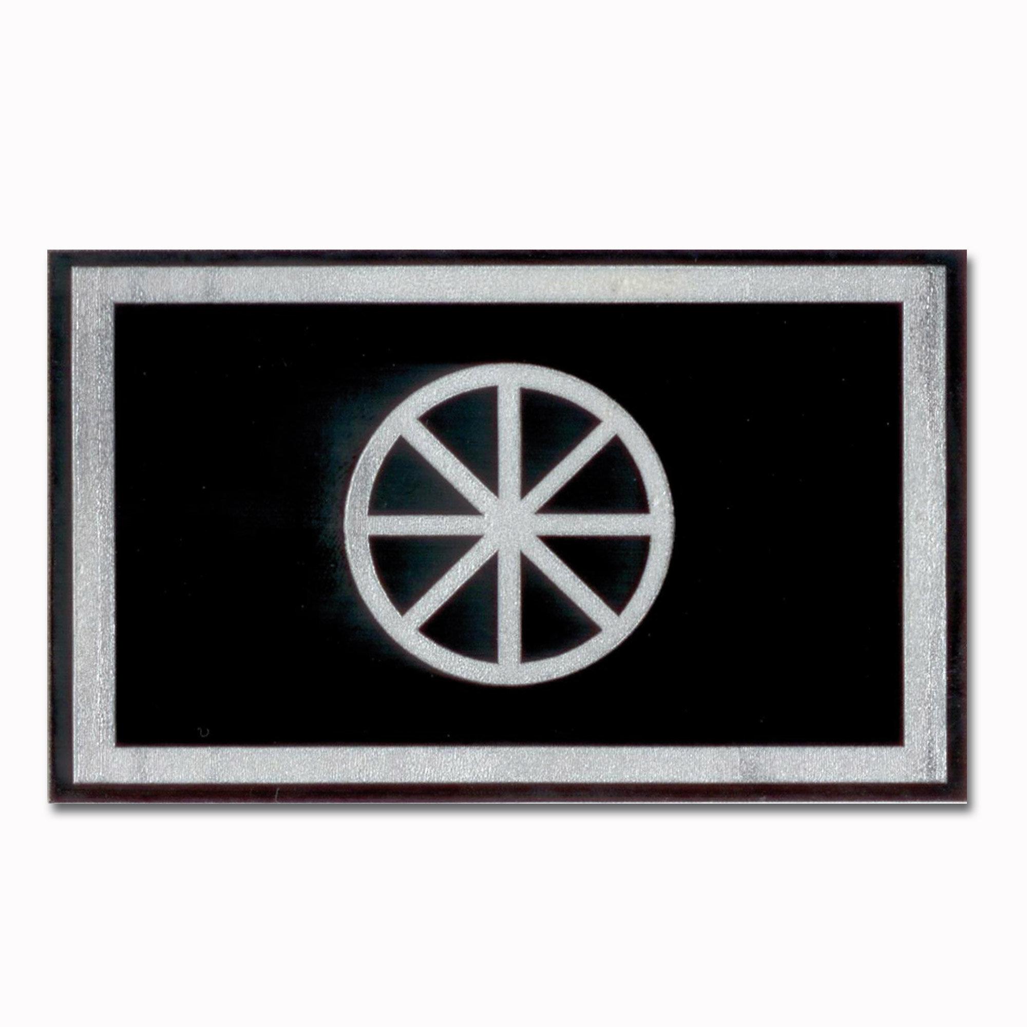 Aufkleber militärisches Symbol Transporttruppe