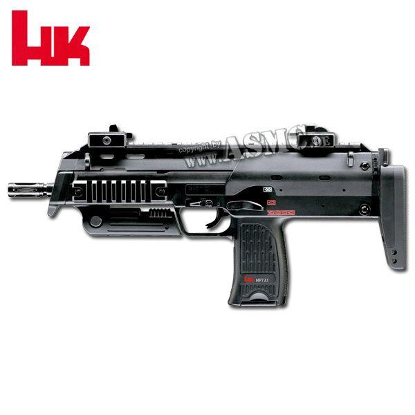 Gewehr Softair Heckler&Koch MP7 A1