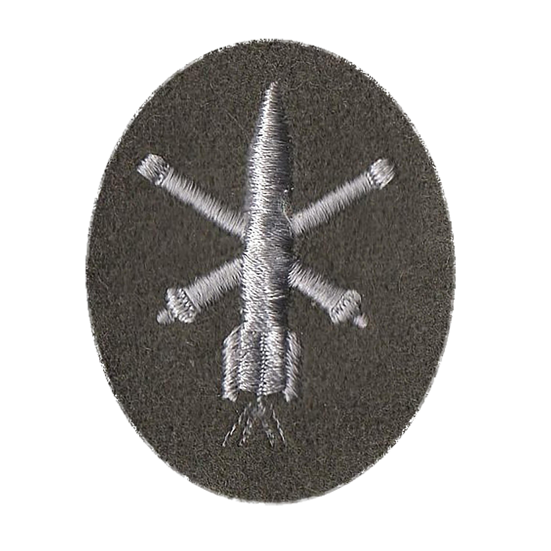 NVA Dienstlaufbahnabzeichen Raketentruppen und Artillerie