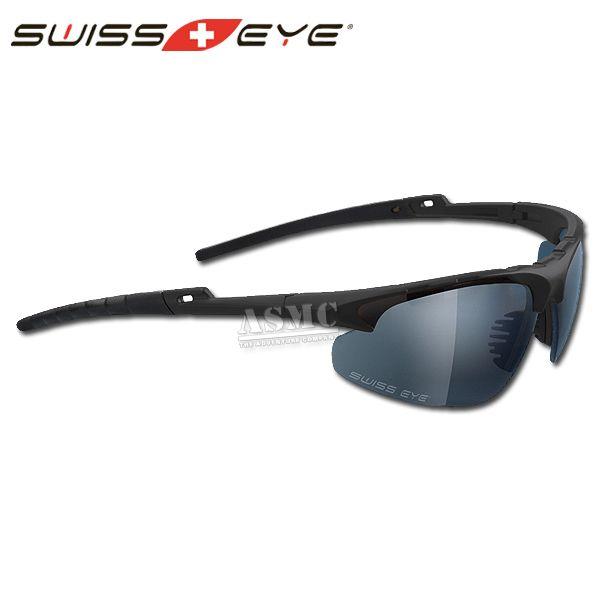 Swiss Eye Schutzbrille Apache schwarz