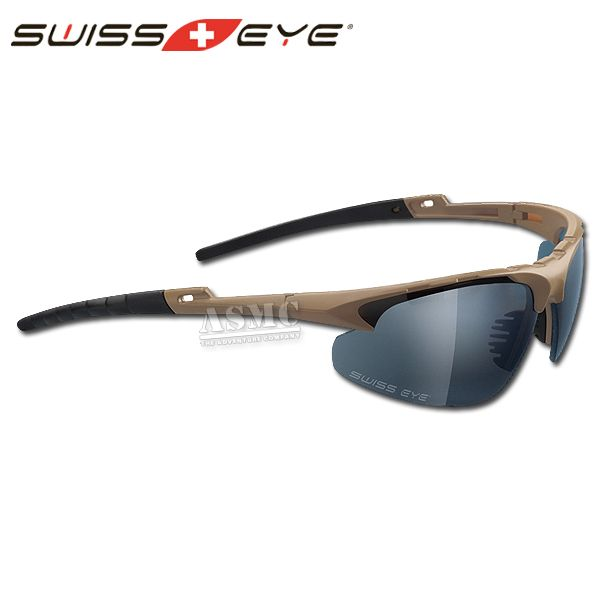 Sonnenbrille Swiss Eye Apache coyote