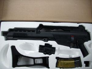 Das G36 Sniper